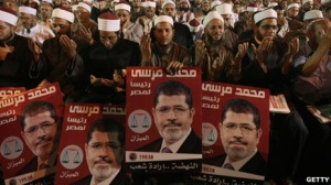 Supporters of President Morsi