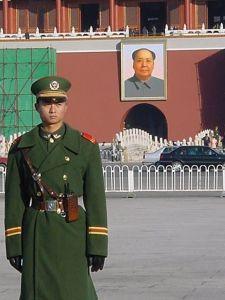 Tiananmen Square, Beijing, PRC.